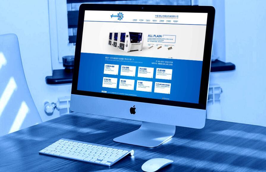 西安seo服务:机械类网站优化绝密资料