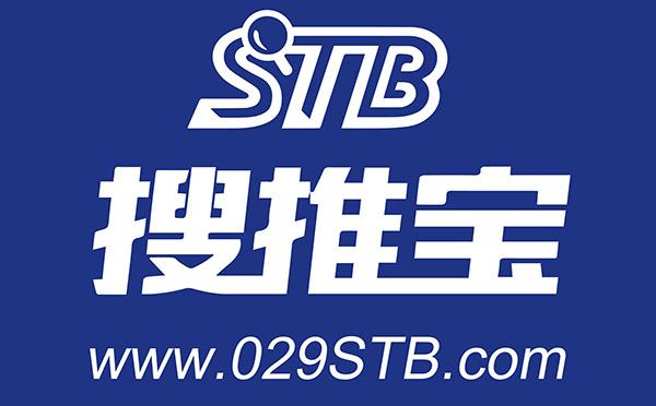 西安搜推宝网络科技有限公司助力西安企业网络营销推广